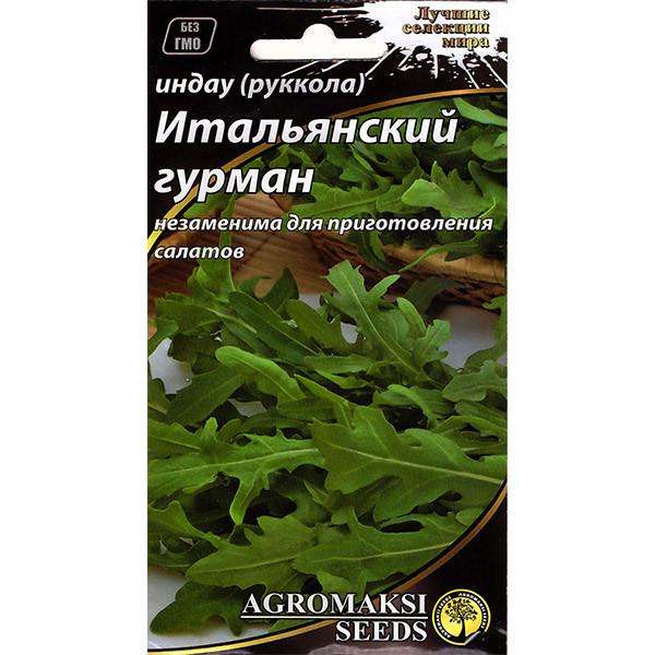 "Насіння індау (рукола) ""Італійський гігант"" (1 р) від Agromaksi seeds"