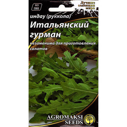"""Насіння індау (рукола) """"Італійський гігант"""" (1 р) від Agromaksi seeds, фото 2"""