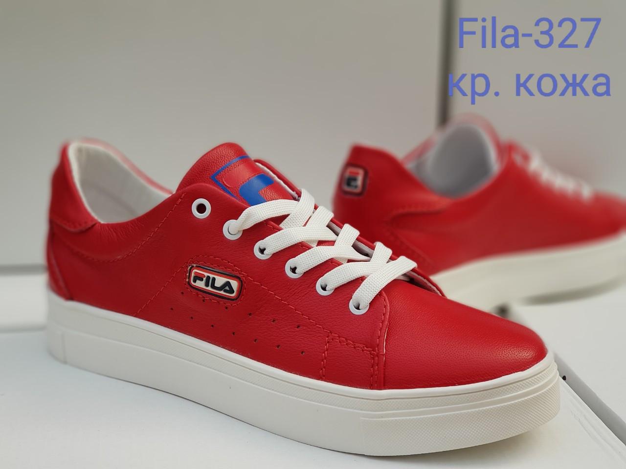 Кроссовки в стиле Fila - 327 кожа красные