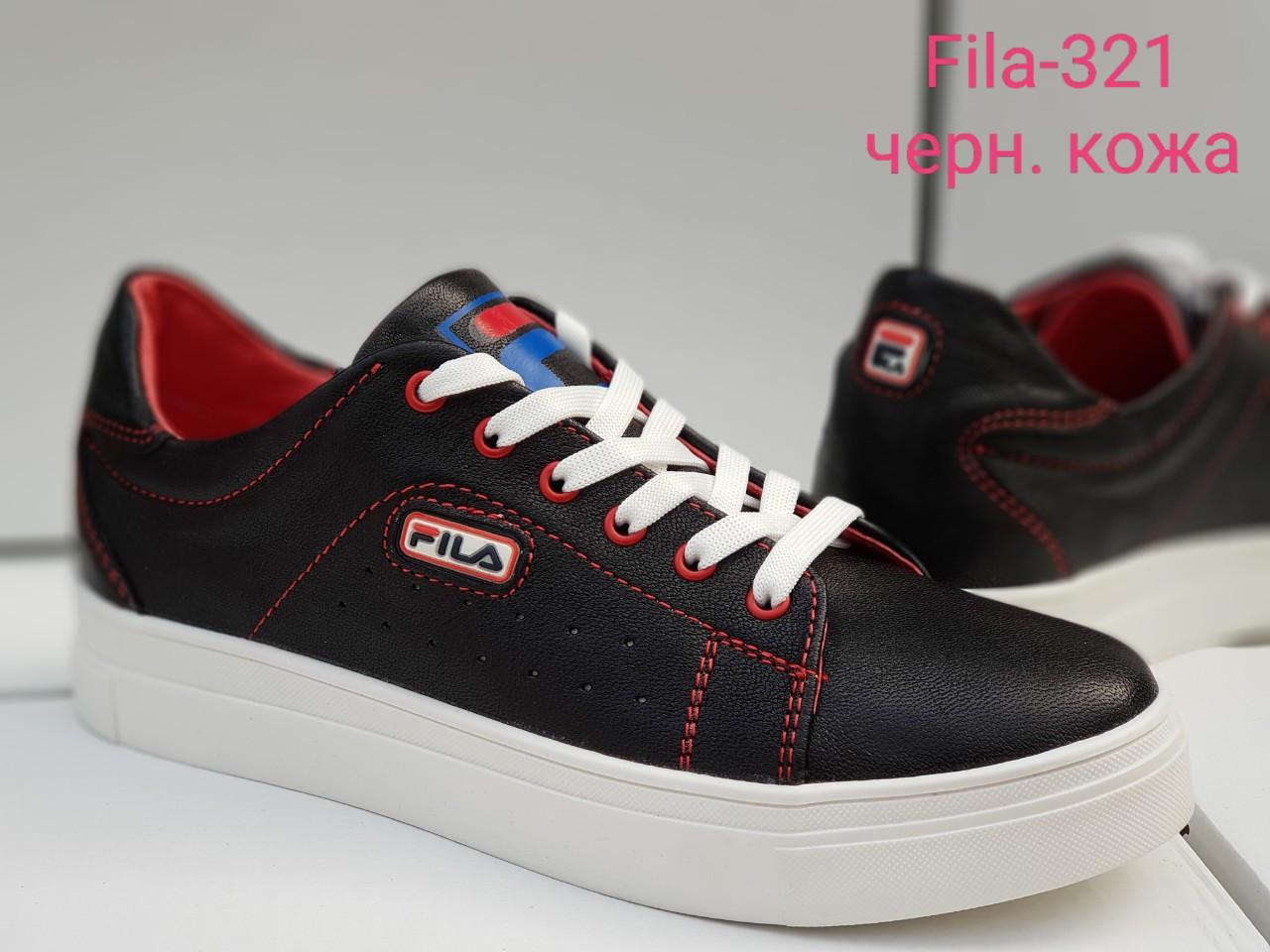 Кроссовки в стиле Fila - 321 черные