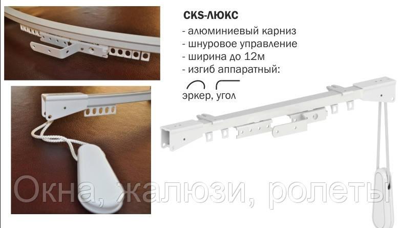Карниз  шнуровое управление, фото 1