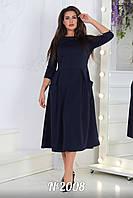 bd79dd8b1d1 Все товары от ShopStyle магазин одежды от производителя.