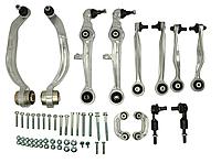 Набор рычагов Audi A4/A6/A8 VW B-5 пер.полный с тонким пальцем RD.343035537