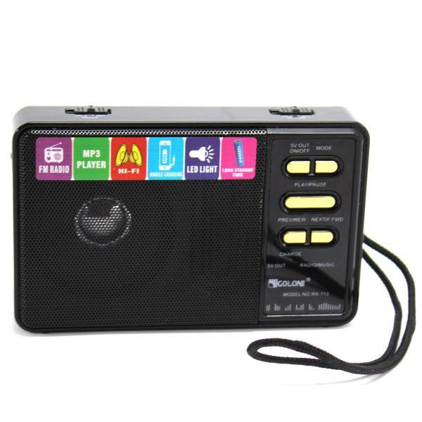 Радиоприемник Golon RX-113 радио с powerbank 4000 mAh фонариком usb и SD черный