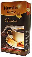 "Кофе молотый  ""Hensler Kaffee"" ""Choco "" 500г."