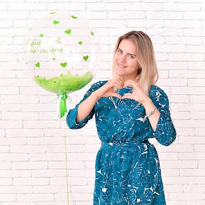 """Гелиевый """"стеклянный"""" шар с зелеными перьями и надписью, фото 2"""