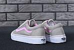 Кеды Vans Old Skool бежевые с розовым, фото 4