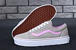 Кеды Vans Old Skool бежевые с розовым, фото 5