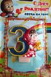 Свеча-цифра Маша и Медведь 1, фото 3