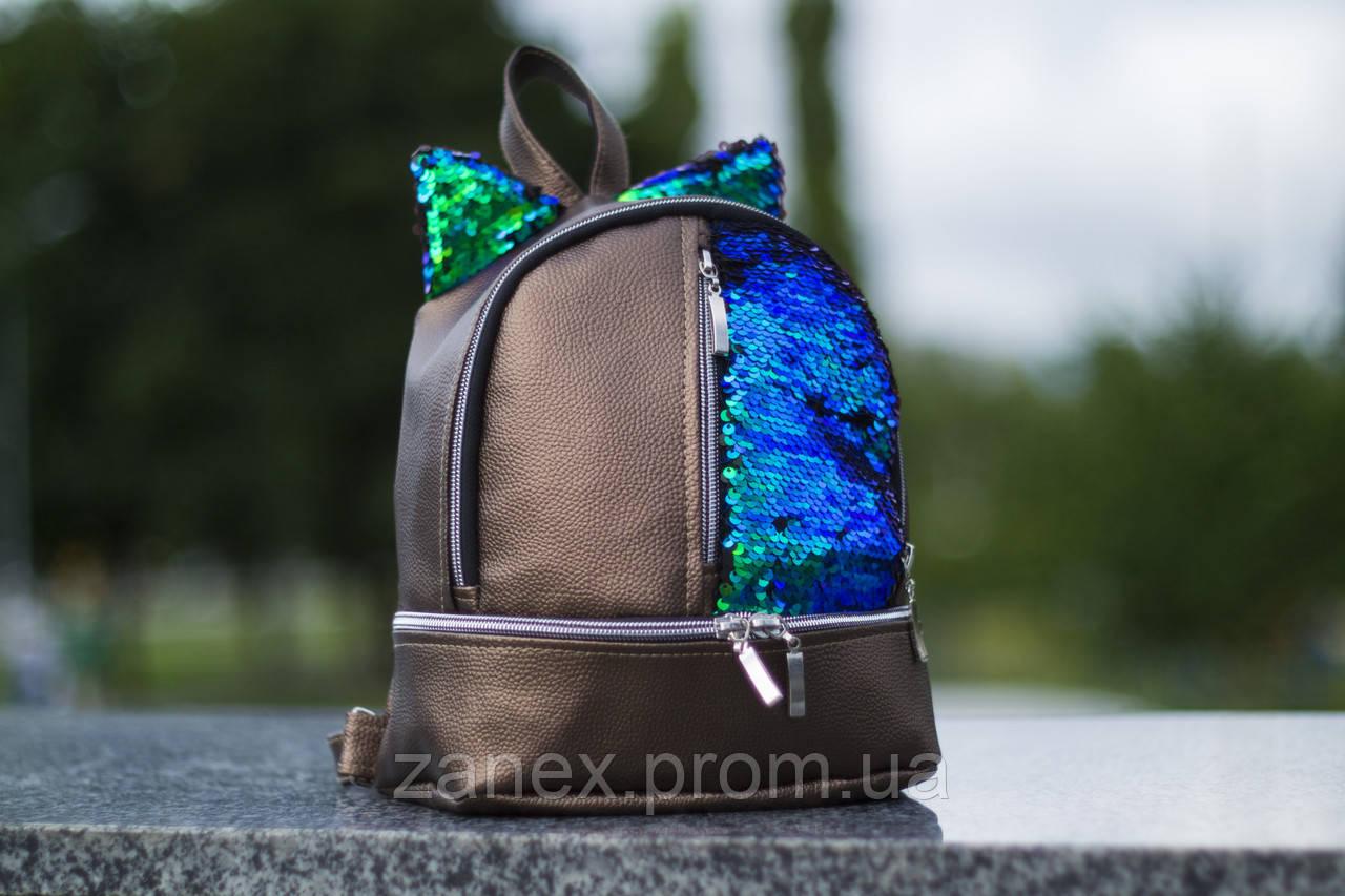 Рюкзак Arvin бронзовый с пайетками