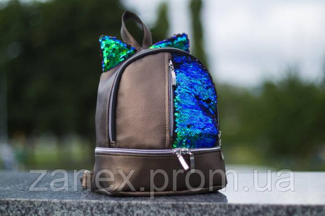 Рюкзак Arvin бронзовый с пайетками, фото 2