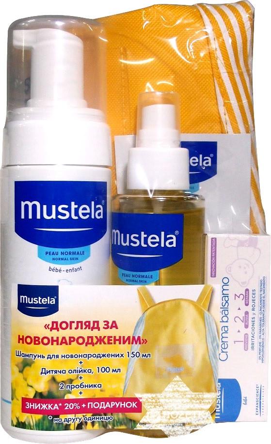 Набор Mustela «Уход За Новорожденным» с желтым рюкзаком