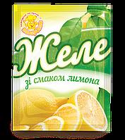 Желе зі смаком лимона 85г.