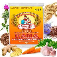 Каша №15 пшеничная с чесноком, морковью, имбирём и дигидрокверцетином