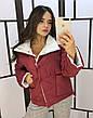 Короткая весенняя курточка , фото 2