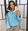 Короткая весенняя курточка , фото 4
