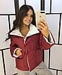 Короткая весенняя курточка , фото 6