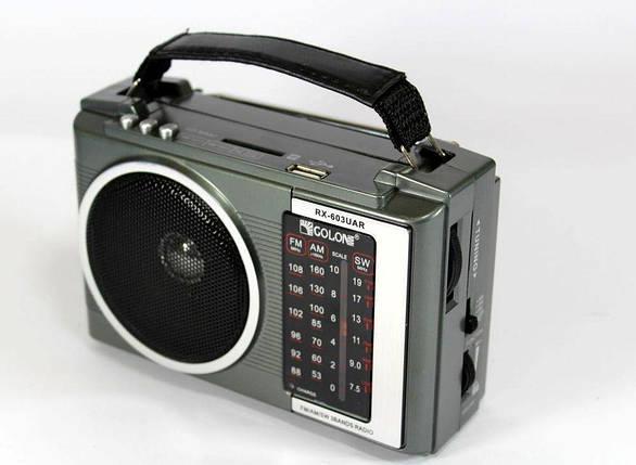 Портативное радио RX 603 радиоприемник с USB флешкой картой памяти SD переносной с ручкой, фото 2