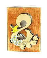 """Душевная открытка в день 8 марта из дерева """"Весенне настроение"""", открытки с пожеланиями на 8 марта 10х7,5 см."""