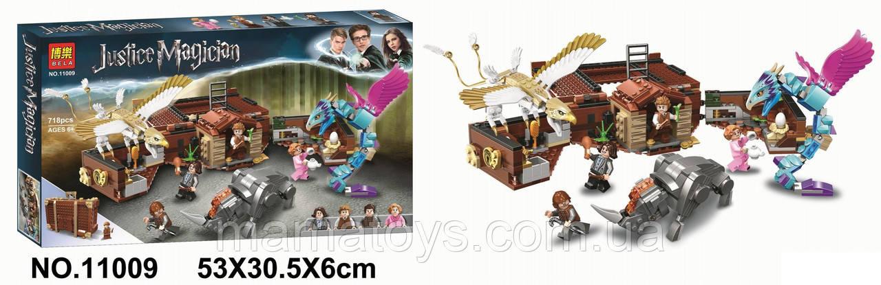 Конструктор Harry Potter11009 Гарри Поттер Чемодан Ньюта Саламандер 718 дет