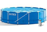 Intex Бассейн каркасный 28242 NP  от 6 лет, лестница, тент, подстилка, насос и фильтр в комплекте, диаметр 457 см , высота 122 см   (ОПТОМ)