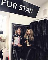 інтернет магазин норкових шуб «FURSTAR» став фіналістом конкурсу «Найякісніші товари та послуги року»!