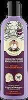 Можжевеловый шампунь-баня Против выпадения волос  Рецепты Бабушки Агафьи на Соках