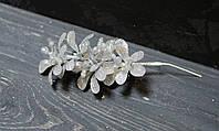 Ветка цветков серебристых брокат 18 см