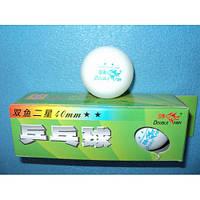 Мячи (шарики) для настольного тенниса Double Fish 2*: 3 шт. в упаковке