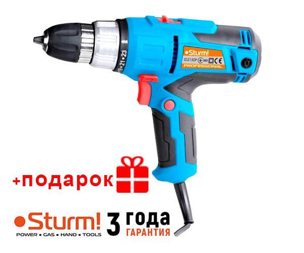 Дрель-шуруповерт сетевой (SOFT TOUCH) Sturm ID2150P