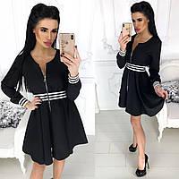 Приталенное платье на молнии. Чёрное, 3 цвета.