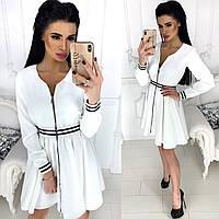 Приталенное платье на молнии. Белое, 3 цвета.