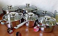 Набор посуды Swiss Family 12 предметов, кастрюли, ковш, сковородка!