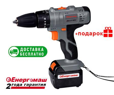 Ударная дрель-шуруповерт аккумуляторная Енергомаш ДШ-3118ЛУ, фото 2