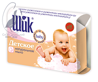 """Мыло детское """"Шик"""" 70г"""
