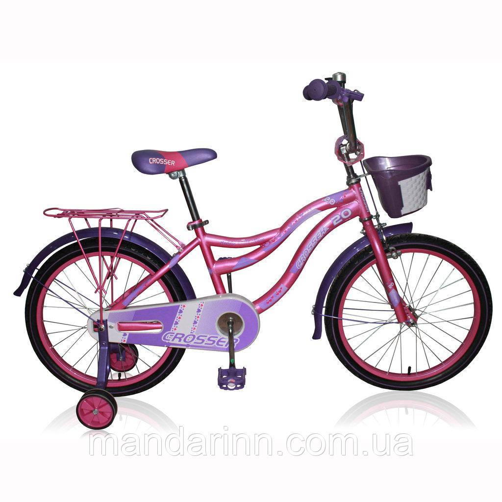 Велосипед детский Crosser Kiddy 20 дюймов Розовый