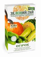 Зеленый Гай АКВА ОГУРЕЦ кабачок дыня, 300гр удобрение