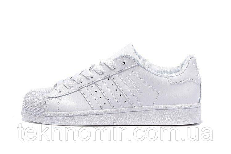 Мужские кроссовки Adidas Superstar Supercolor PW Haze M размер 43  (Ua Drop 114577-43) - 37390e1833d4c
