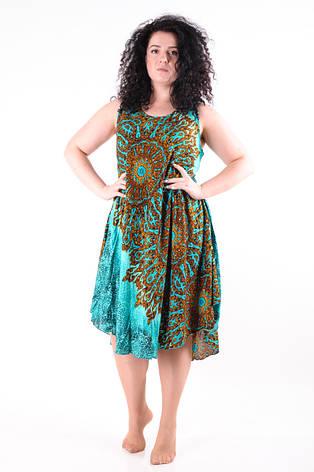 e72dc6611858077 Молодежное летнее платье 1233-3: продажа, цена в Одессе. платья ...