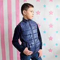 Детская демисезонная куртка -жилетка безрукавка синяя тм Alfonso размер 122,128,134,146
