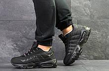 Мужские кроссовки Nike Air Max 95 Black( 45