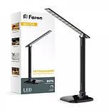 Лампа настільна Feron 9w 4000K чорна, фото 3