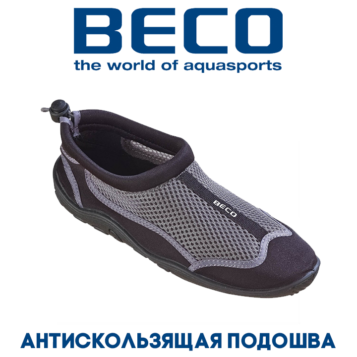 Аквашузы, обувь для серфинга и плавания BECO 90661 110, серебряно/черный