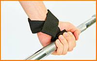 Ремешки для становой тяги штанги (2 шт)