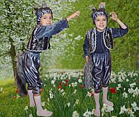 Волк. 104-122 см. Детские карнавальные костюмы