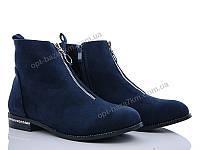 Ботинки женские Zoom AL177 blue (36-41) - купить оптом на 7км в 799efa34b4034