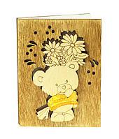 """Романтическая поздравительная открытка из дерева """"Мишка и ромашки"""",оригинальные открытки для любимых и дорогих"""