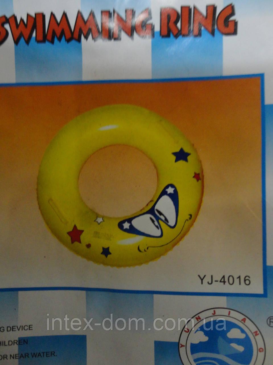 Круг надувной 96 см Желтый