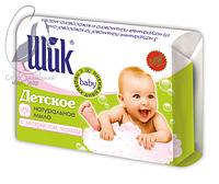 """Мыло детское """"Шик"""" с экстрактом череды 70г"""