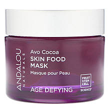 "Питательная маска для лица Andalou Naturals ""Avo Cocoa Skin Food Mask"" с какао и авокадо (50 мл)"